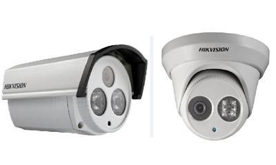 Hikvision releases network IR cams for nighttime surveillance