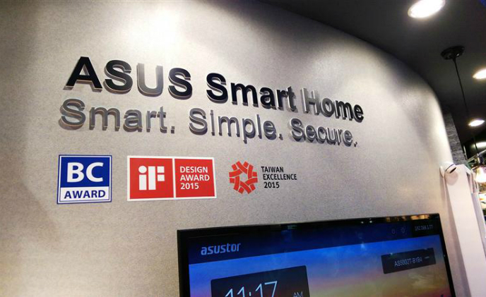ASUS debuts smart home series, using Zigbee