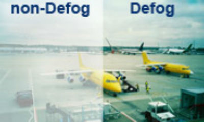Geovision adds WDR and defog to IP cams