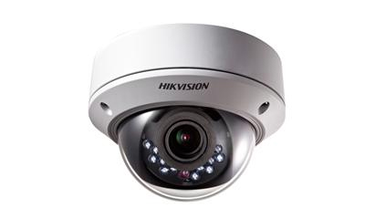Hikvision introduces Effio-E camera series