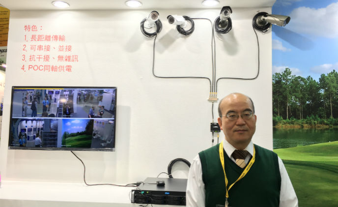 A-tec discusses benefits of ccHDtv at Secutech