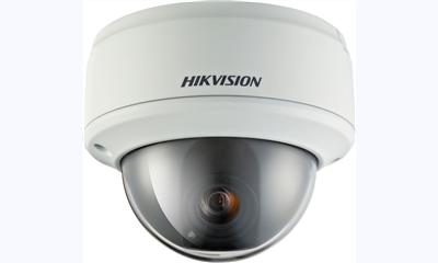 Hikvision Releases WDR Network Camera with Motorized Vari-focal Lens