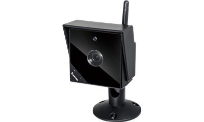 VIVOTEK releases outdoor wireless camera