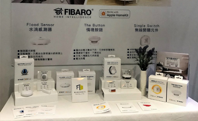Fibaro introduces HomeKit compatible entry products in Taiwan
