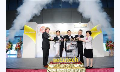 Secutech 2012 Presents 15th Anniversary With Total Security and Protection