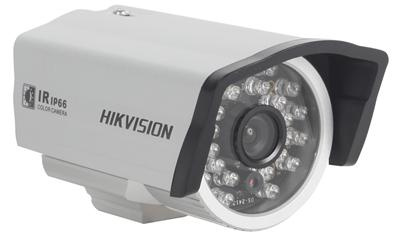 Hikvision launches IR network series for up to 50 meters