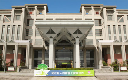 VIVOTEK IP cams enabled safety at National Chi Nan University