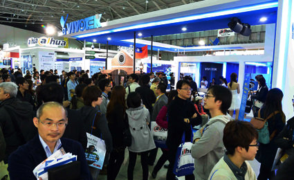 The 18th Secutech offers biz opportunities for global security players