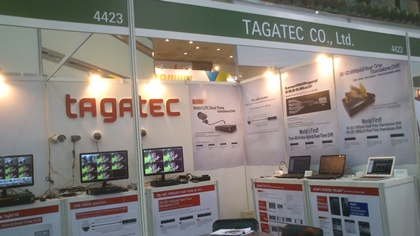 [Secutech 2014] TAGATEC one-cable solution DVR