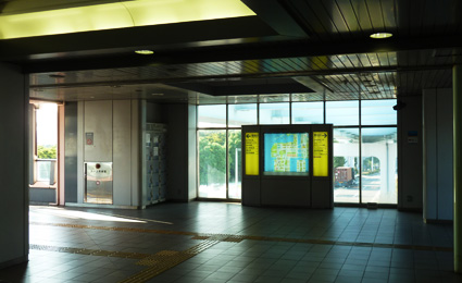 Sony's video security solution selected for Tokyo's New Transit Waterfront Line