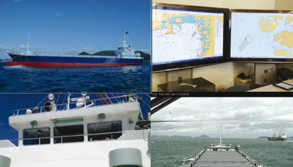 Keeping tabs on domestic vessels in Japan with cameras