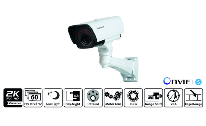 Dallmeier introduces HD IR network camera for 24-hour video surveillance