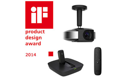 Dahua network camera and TV box awarded by iF Design Award