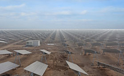 IndigoVision provides solution to photovoltaic power station in Ningxia