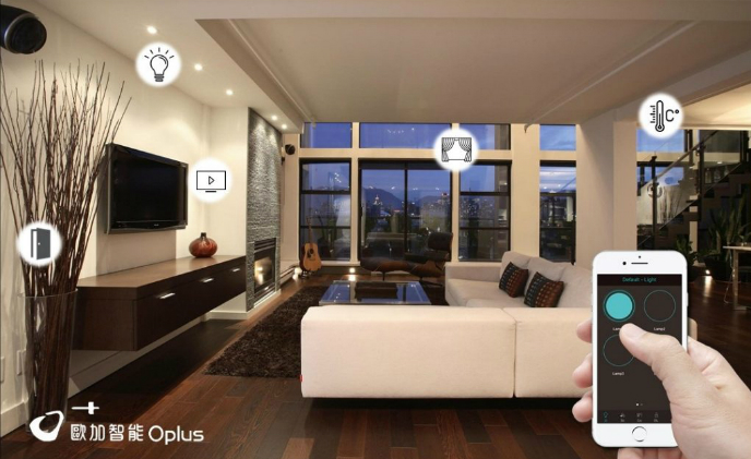 Oplus enables appliance control with iPhone's Siri and Home app