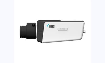 Idis releases IP HD turnkey solution