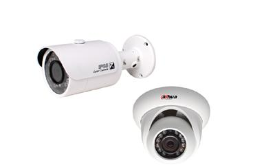 Dahua releases two new mini HD-SDI cameras