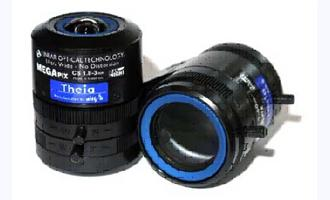 American Dynamics selects Theia lenses for their Illustra Cameras