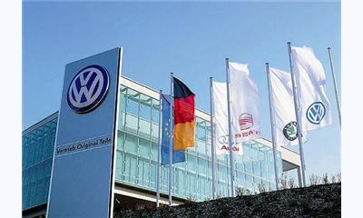 Volkswagen in Morocco Opts for Dahua Technology