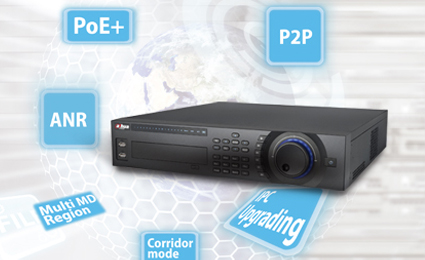 Dahua releases new Beneficio Series NVR