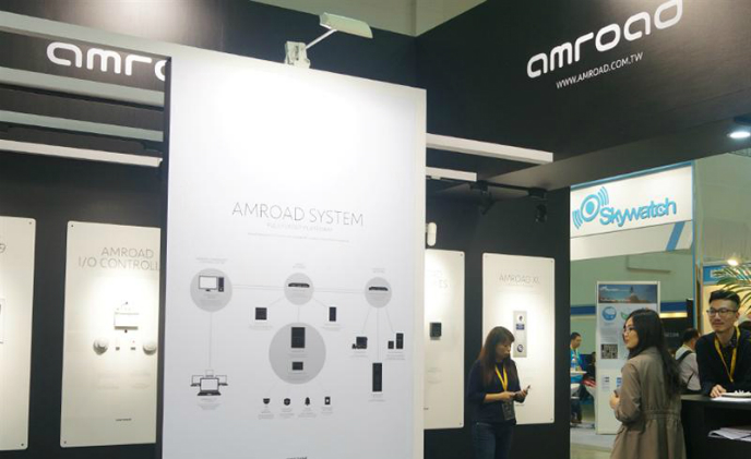 Amroad presents system that integrates intercoms and door stations with lights, sensors and emergency buttons