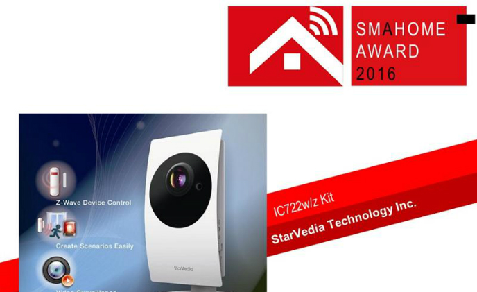 SMAhome Award 2016 finalist: StarVedia's IC722w/z IP Camera combines controller with gateway functions