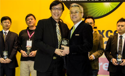 VIVOTEK received IP Camera Excellence Award at Secutech 2014