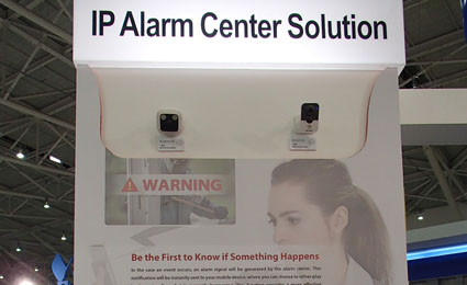 [SMAhome Int'l Exhibition] Hikvision showcases IP alarm center solution