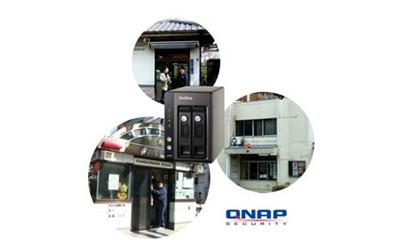 Japanese Police Station enhances staff security with Qnap Security surveillance solution
