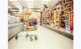 American Supermarket Selects  AxxonSoft  for Theft Prevention