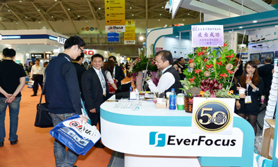 EverFocus wins IP Camera Excellence Award at Secutech International 2013