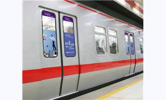 HID Global Access Control Solution Helps Beijing Metro Ensure Safety