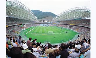 Johnson Controls to Provide Security Solutions for 12 Stadiums in Brazil