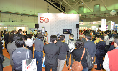 Security 50 to be a highlight at Secutech 2013