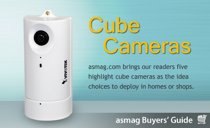 The 5 Not-to-miss Cube Cameras in H2 2014