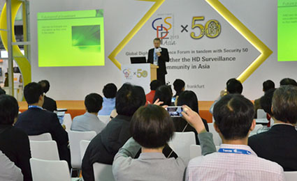 GDSF (Global Digital Security Forum) Asia 2014