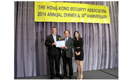 "TeleEye IR IP camera awarded as ""Best Crime Preventive Product"" by HKSA"