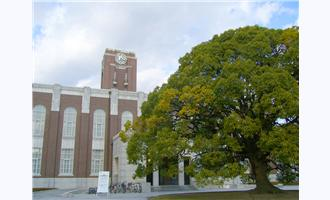 Kyoto University Upgrades to Network Surveillance from Hikvision