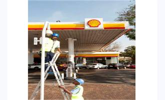 Megapixel Cameras Provide Panoramic Coverage for Gas Station in South Africa