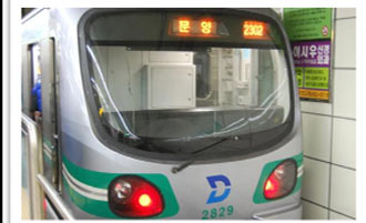 Daegu Metropolitan Transit Project Turns to IDTECK Access Control