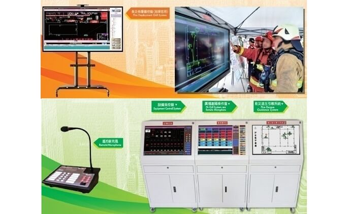Yun Yang fire safety system featured in Kaohsiung fire safety drill and showcase