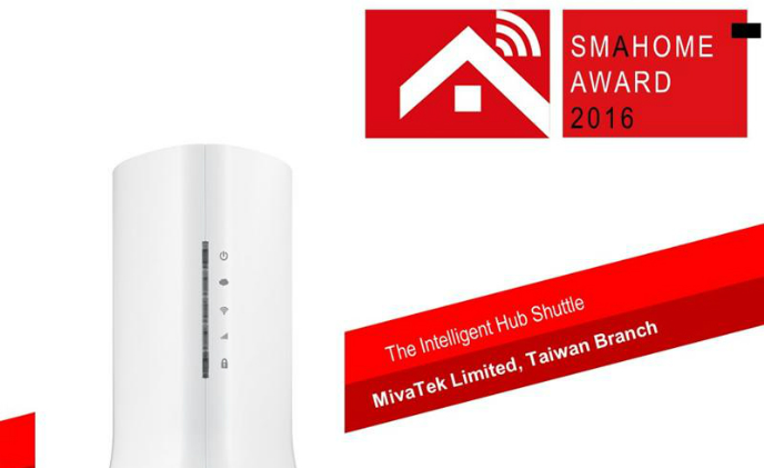 SMAhome Award 2016 finalist: MivaTek's all-in-one hub shuttle combines the functions of a router, bridge, storage and siren