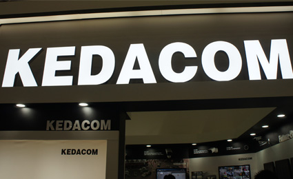 [Secutech2014] KEDACOM showcases cutting edge NVR 1821-16HD
