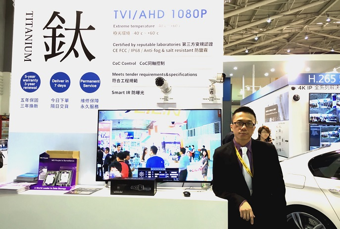 Hi Sharp: how to stay competitive, and new products at Secutech