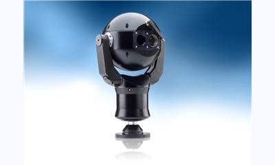 Bosch Introduces New Thermal PTZ Cameras