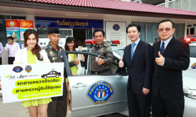 Hikvision Trial Run to Help Bangkok Police Stay Mobile