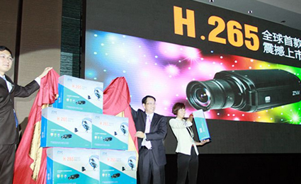ZNV launched H.265 HD IP camera