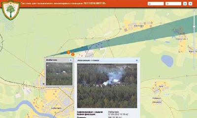 Russia counts on IP cams for remote forest fire monitoring