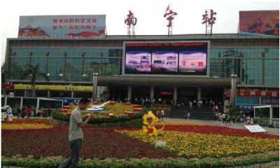 Chinese railway bureau upgrades to IP surveillance
