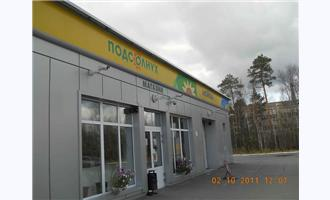 Remote Gas Station in Russian Selects AxxonSoft Video Solution